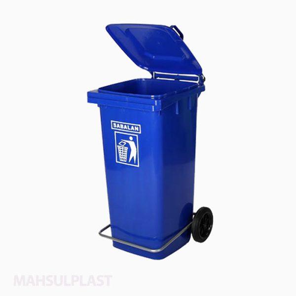 سطل زباله پلاستیکی ۱۲۰ لیتری چرخدار و پدال دار سبلان