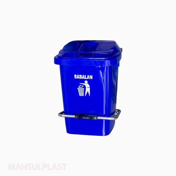 سطل پلاستیکی ۲۰ لیتری سبلان با پدال فلزی