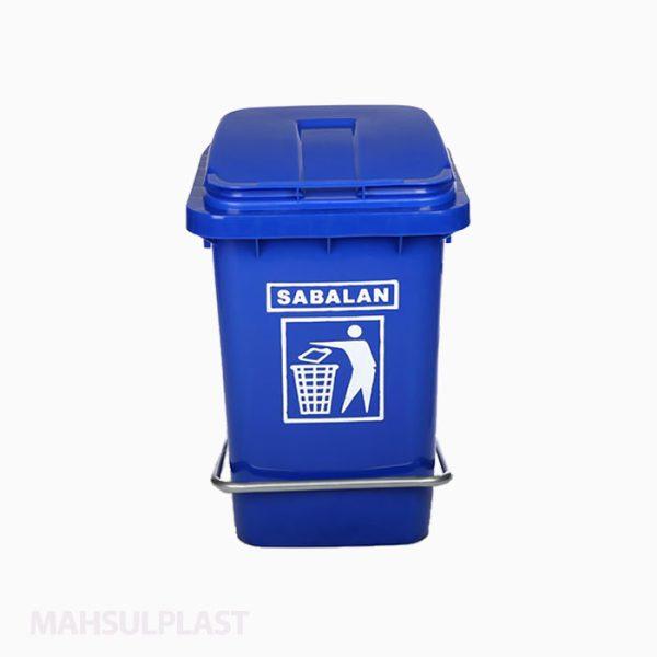 سطل زباله ۶۰ لیتری با پدال فلزی سبلان