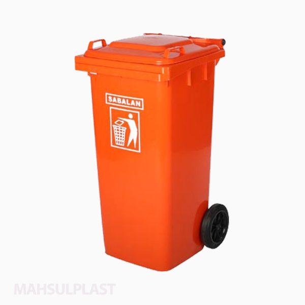 سطل زباله پلاستیکی ۱۲۰ لیتری چرخدار