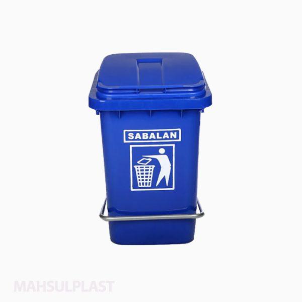 سطل ۴۰لیتری پدال دار سبلان